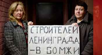 Housing, the Constitution in Russia is not for everyone